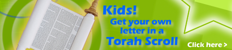 Kids! Get Your Own Letter in a Torah Scroll